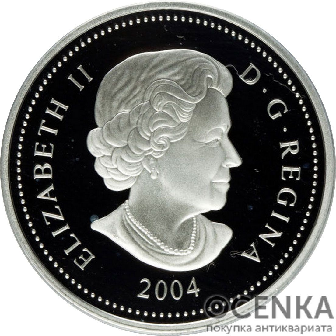 Серебряная монета 5 Долларов Канады - 1