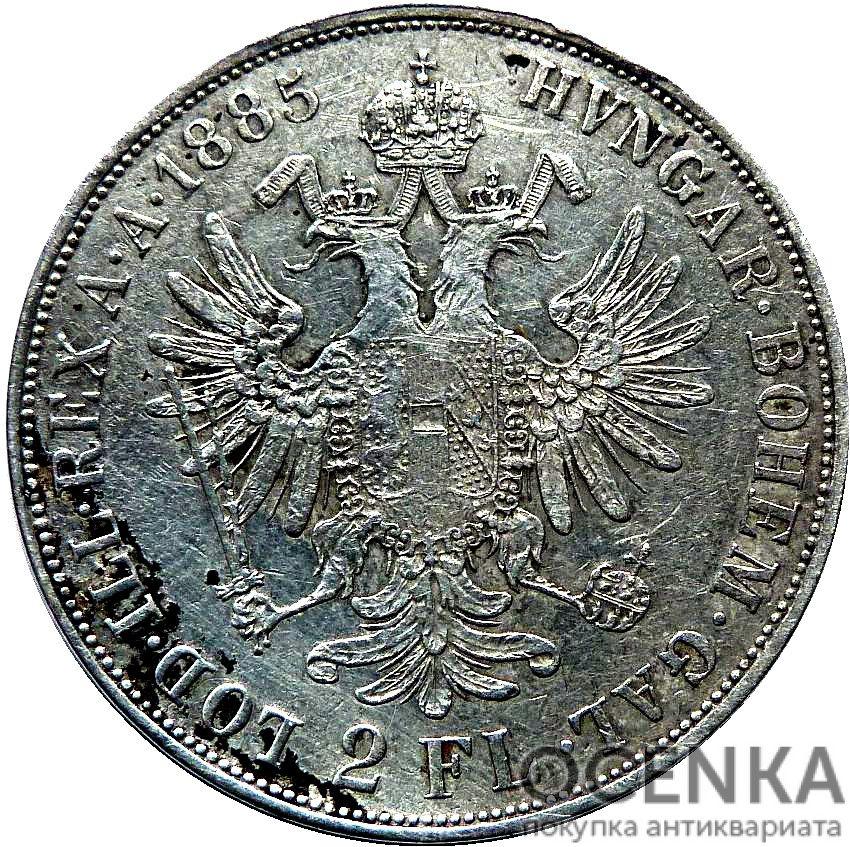 Серебряная монета 2 Флорина (2 Florins) Австро-Венгрия