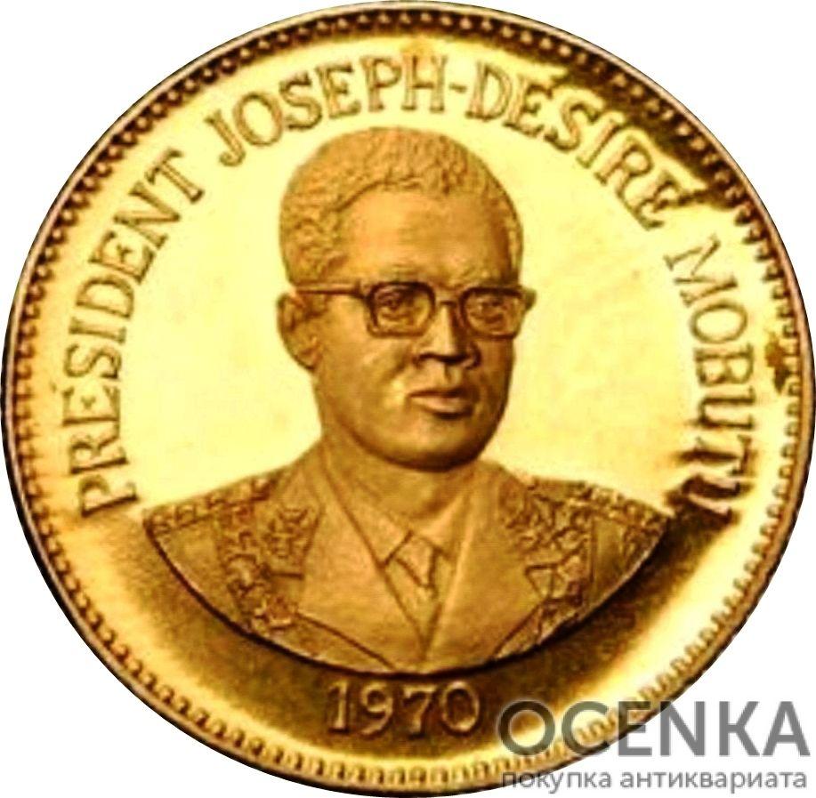 Золотая монета 10 Сенжи (10 Sengis) Конго - 1