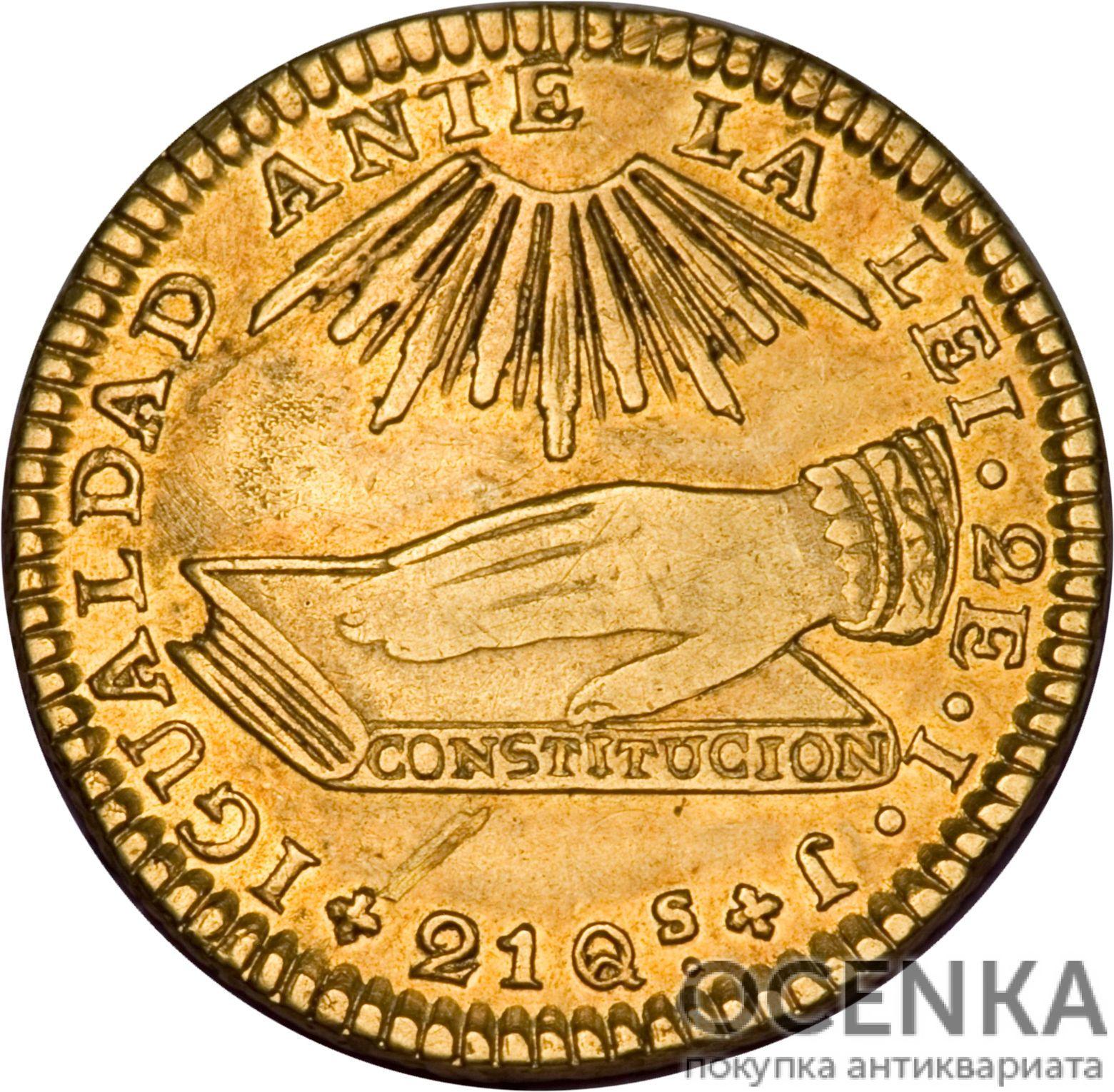 Золотая монета 2 Эскудо (2 Escudos) Чили - 4