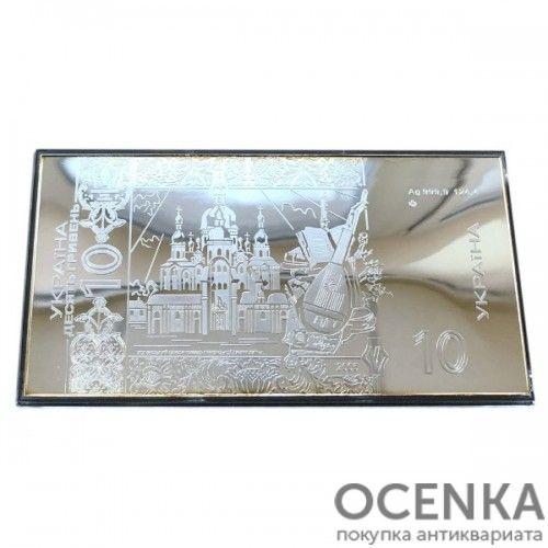 Серебряная банкнота 10 гривен Украины - 1