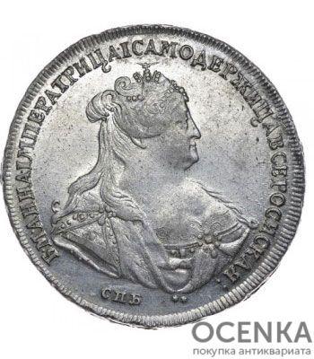 1 рубль 1740 года Анна Иоанновна - 1