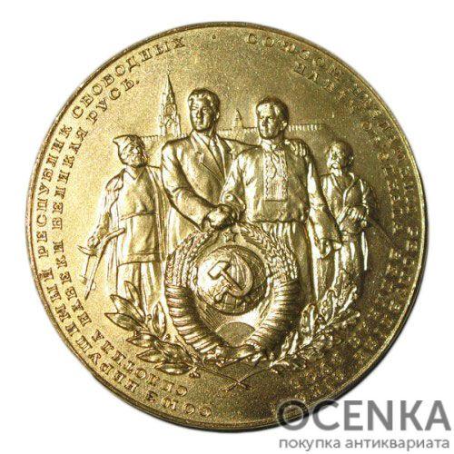 Памятная настольная медаль 300-летие воссоединения Украины с Россией
