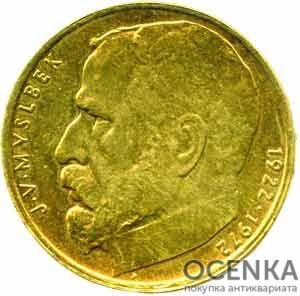 Золотая монета 50 Крон (50 Korun) Чехословакия - 3
