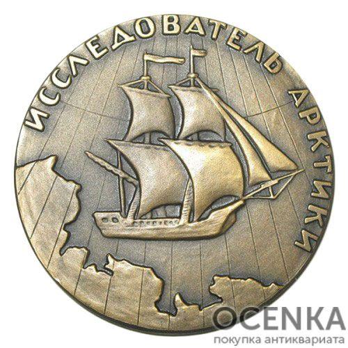 Памятная настольная медаль 200 лет со дня смерти Х.Лаптева - 1