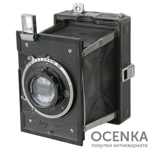 Фотоаппарат Турист ГОМЗ 1934-1940 год