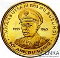 Золотая монета 25 Франков (25 Francs) Бурунди - 5