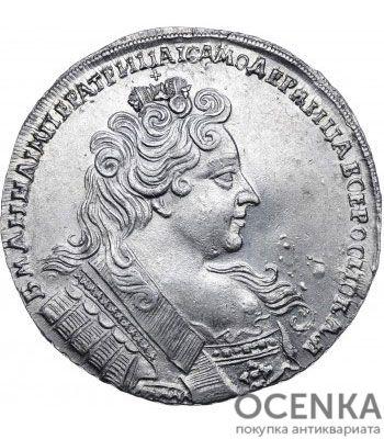 1 рубль 1731 года Анна Иоанновна - 1