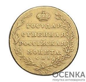 10 рублей 1804 года Александра 1 - 1