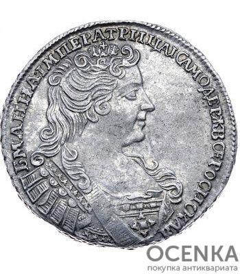 Полтина 1732 года Анна Иоанновна - 1
