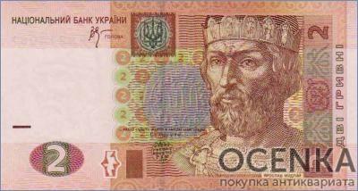 Банкнота 2 гривны 2004-2013 года