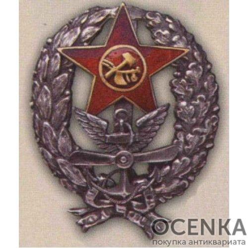 Петроградские воздухоплавательные командные курсы РККА. С 1918 – 22 гг.