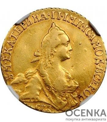 5 рублей 1769 года Екатерина 2 - 1