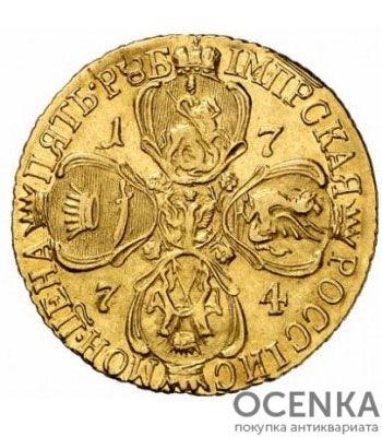 5 рублей 1774 года Екатерина 2