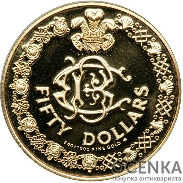 Золотая монета 50 Долларов Островов Кука - 2