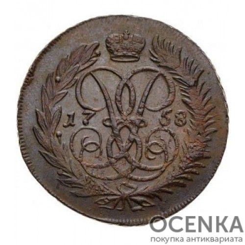 Медная монета 2 копейки Елизаветы Петровны - 3