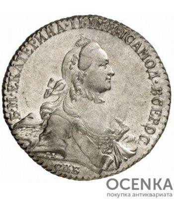 1 рубль 1764 года Екатерина 2 - 1