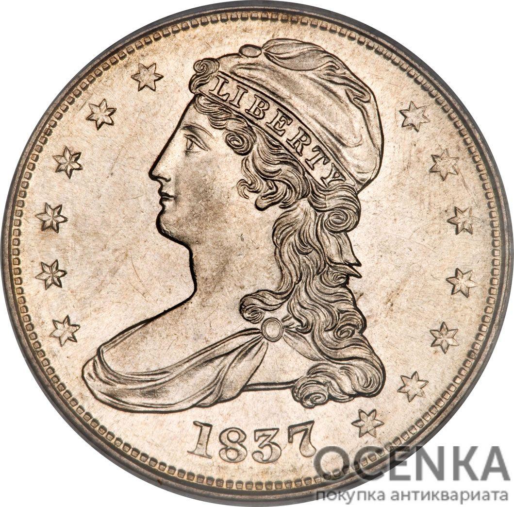 Серебряная монета 50 Центов (50 Cent) США - 1