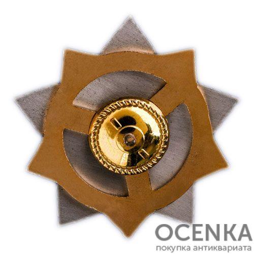 Орден Богдана Хмельницкого 1 степени - 1