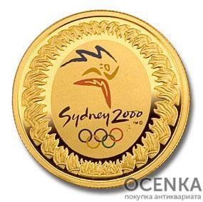 Золотая монета 100 долларов 2000 год. Австралия. Сидней