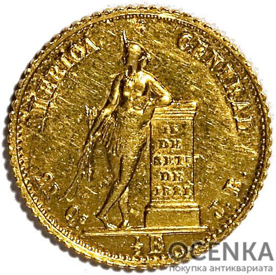 Золотая монета ½ Эскудо (½ Escudo) Коста Рика - 3