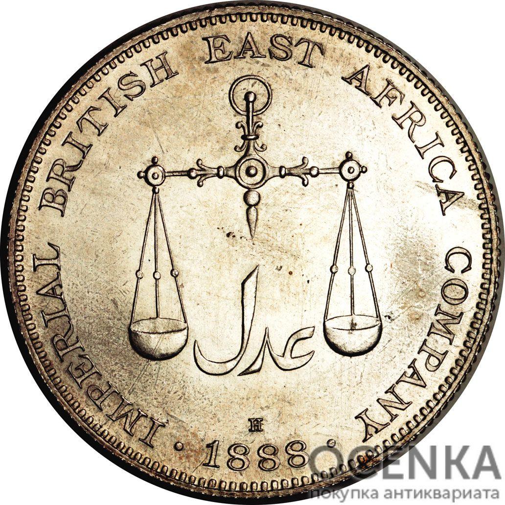 Серебряная монета 1 Рупия (1 Rupee) Кения - 1