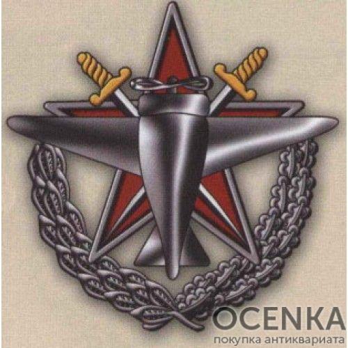 «3 военная школа пилотов»
