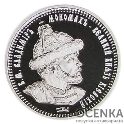 Медаль НБУ Золотая Фортуна. Полуимпериал. Владимир Мономах 2015 год