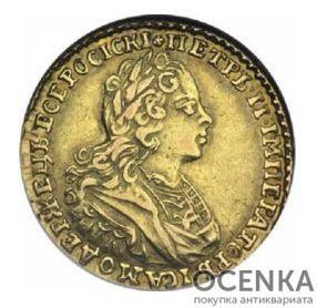 2 рубля 1728 года Петр 2 - 1