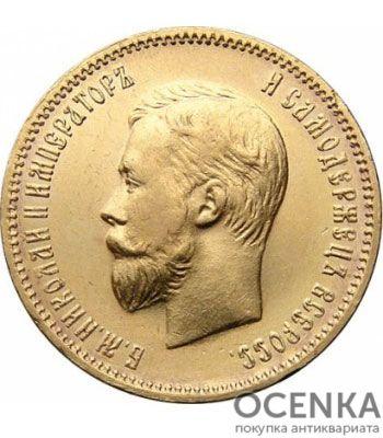 10 рублей 1910 года Николай 2 - 1