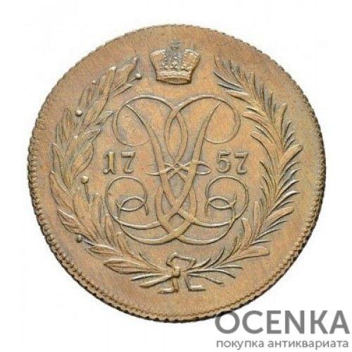 Медная монета 2 копейки Елизаветы Петровны - 1