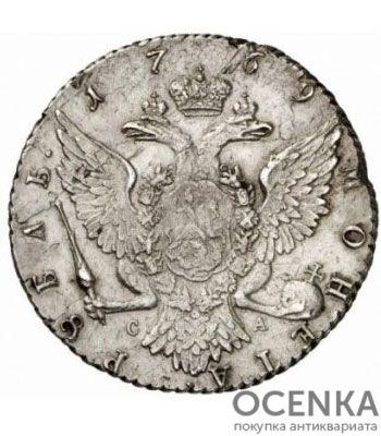 1 рубль 1769 года Екатерина 2