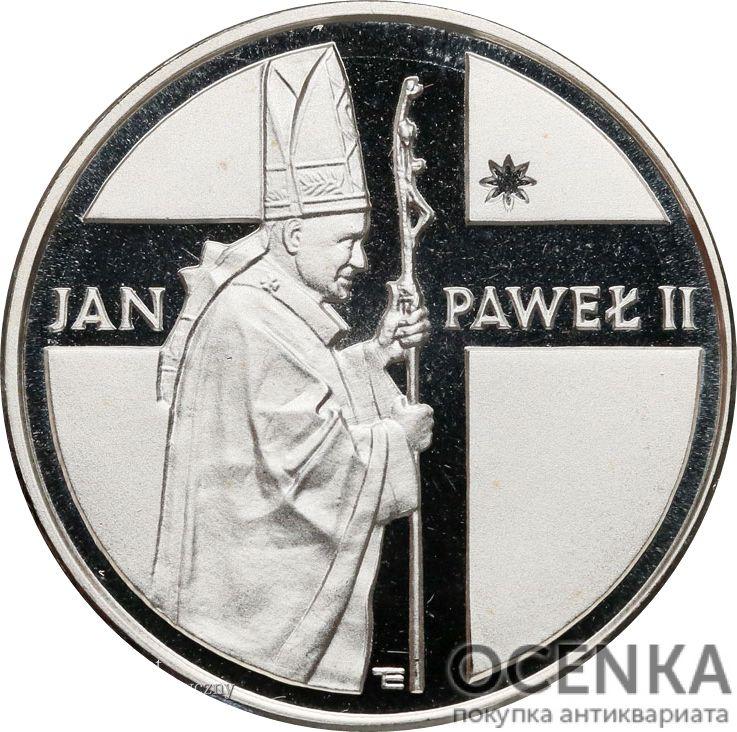Серебряная монета 10 000 Злотых (10 000 Złotych) Польша - 1