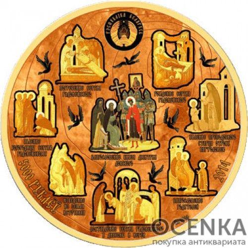 Золотая монета 5000 рублей Белоруссии - 2