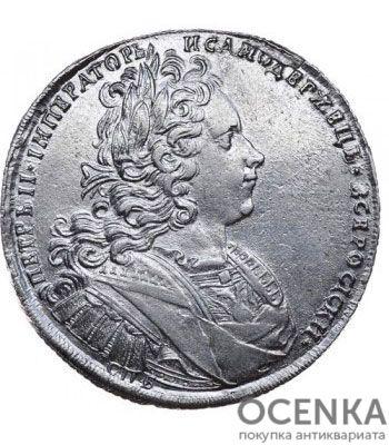 1 рубль 1727 года Петр 2 - 1