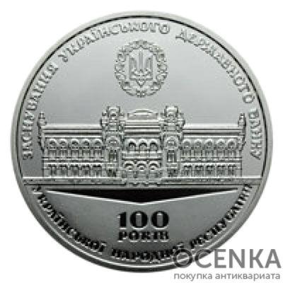 Медаль НБУ 100 лет со дня основания Украинского государственного банка 2017 год