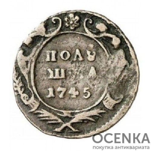 Медная монета Полушка Елизаветы Петровны - 2