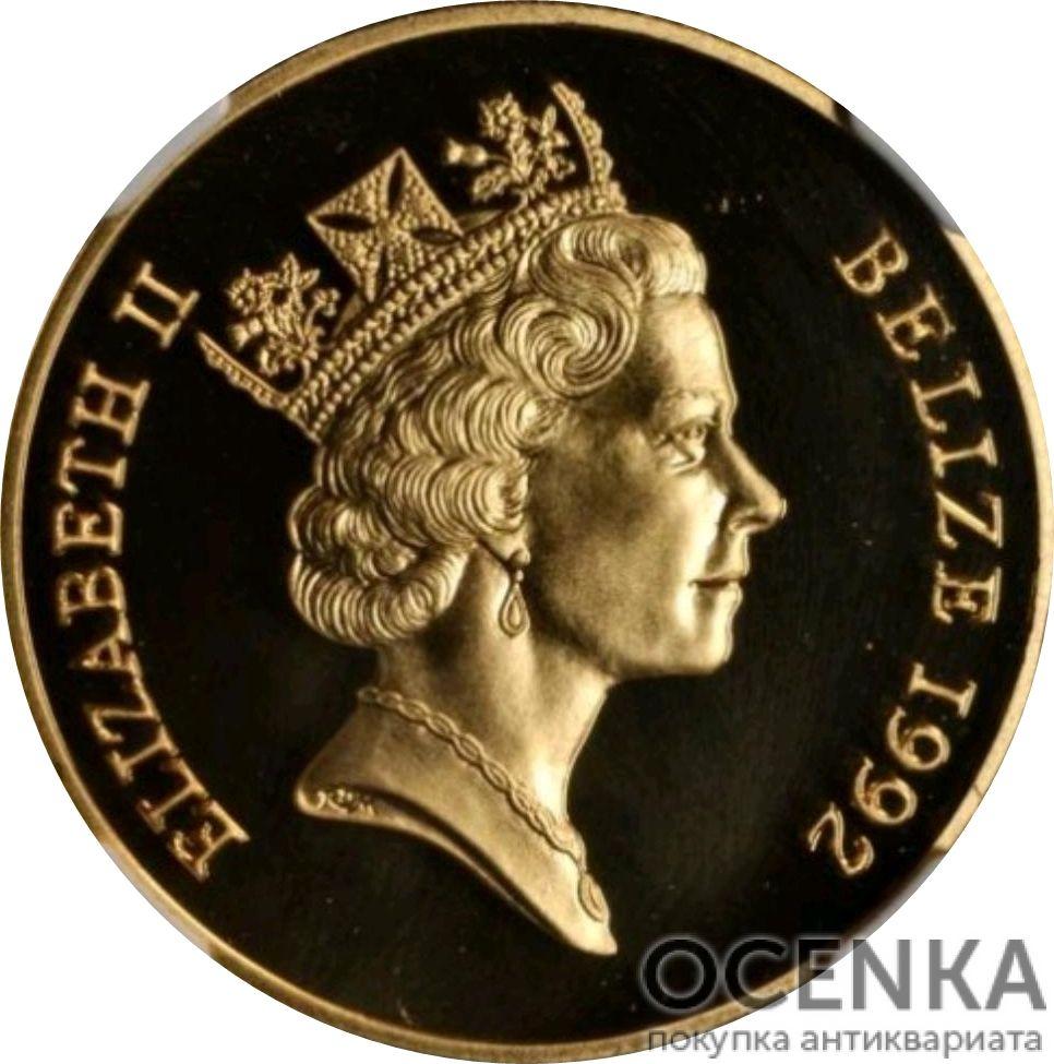 Золотая монета 250 долларов Белиза - 4