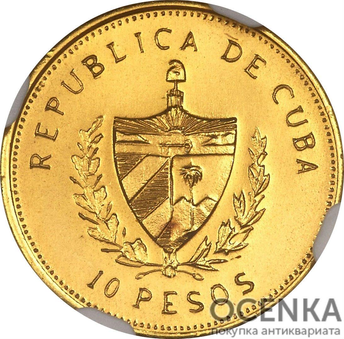 Золотая монета 10 Песо (10 Pesos) Куба - 2