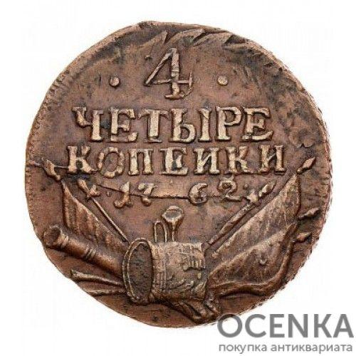 Медная монета 4 копейки Петра 3