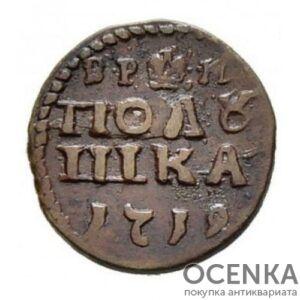 Медная монета Полушка (1/4 копейки) Петра I