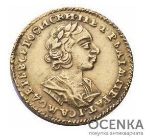 2 рубля 1724 года Петр 1 - 1