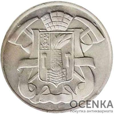 Серебряная медаль НБУ Монетный двор Украины 1995 год