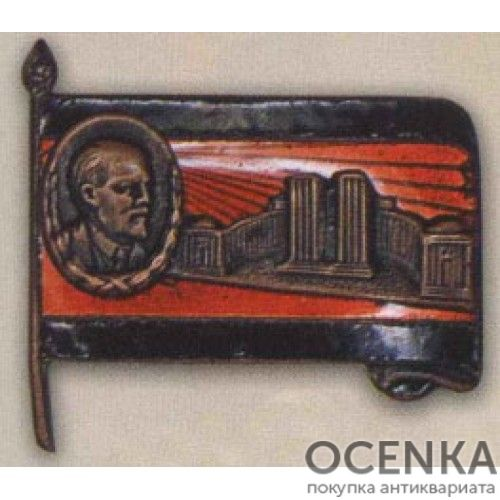 Траурный знак (жетон) с Изображением неосуществленного проекта мавзолея. 1924 г.