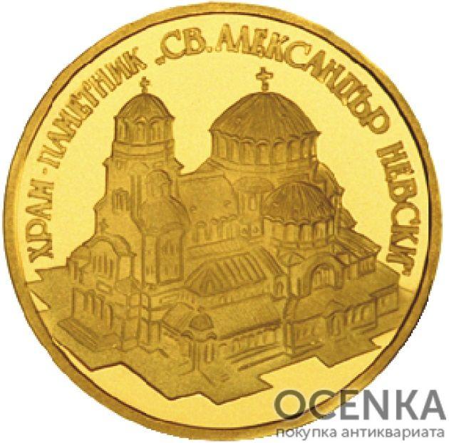 Золотая монета 10 000 Левов (10 000 Leva) Болгария - 1
