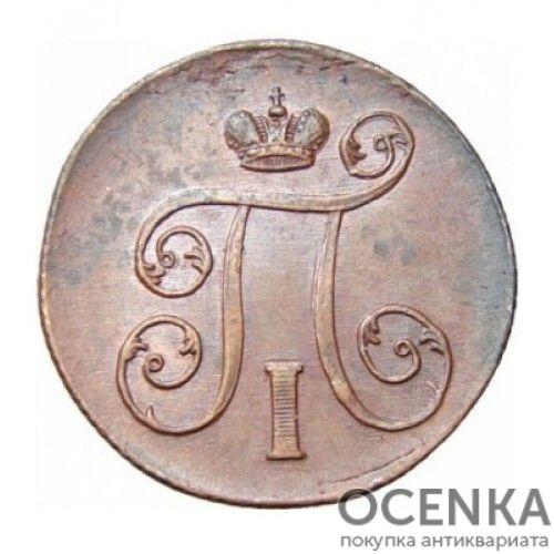 Медная монета 1 копейка Павла 1 - 4