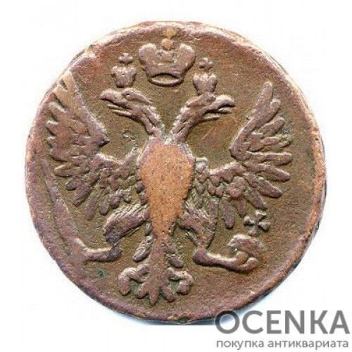 Медная монета Денга Елизаветы Петровны - 1