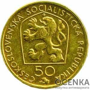 Золотая монета 50 Крон (50 Korun) Чехословакия - 2