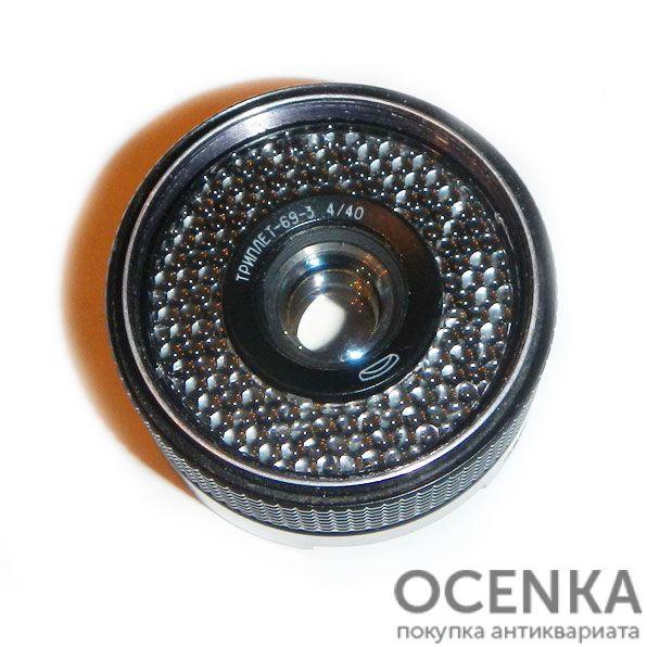 Объектив Триплет-69-3 4/40 мм