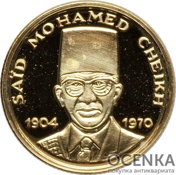 Золотая монета 10 000 Франков (10 000 Francs) Коморские острова - 1